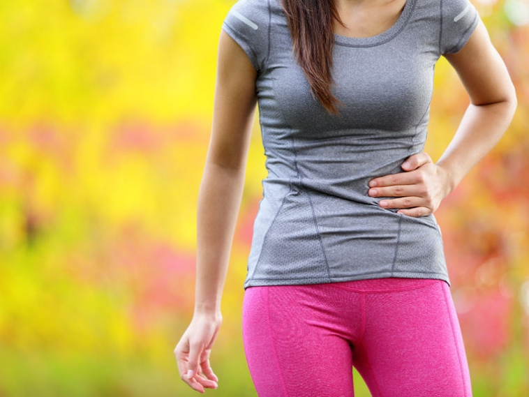 Stomach Pain: 8 Homeopathic Remedies