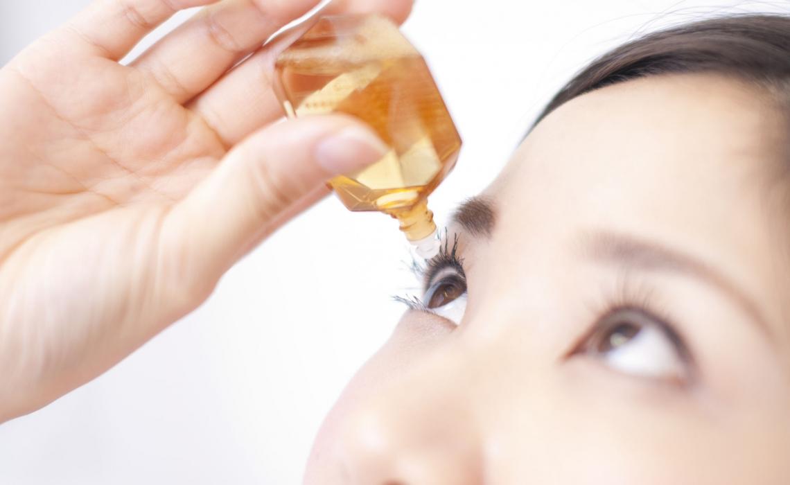 Curcumin Eye Drops to Treat Glaucoma