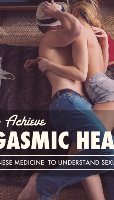 How to Achieve Orgasmic Health